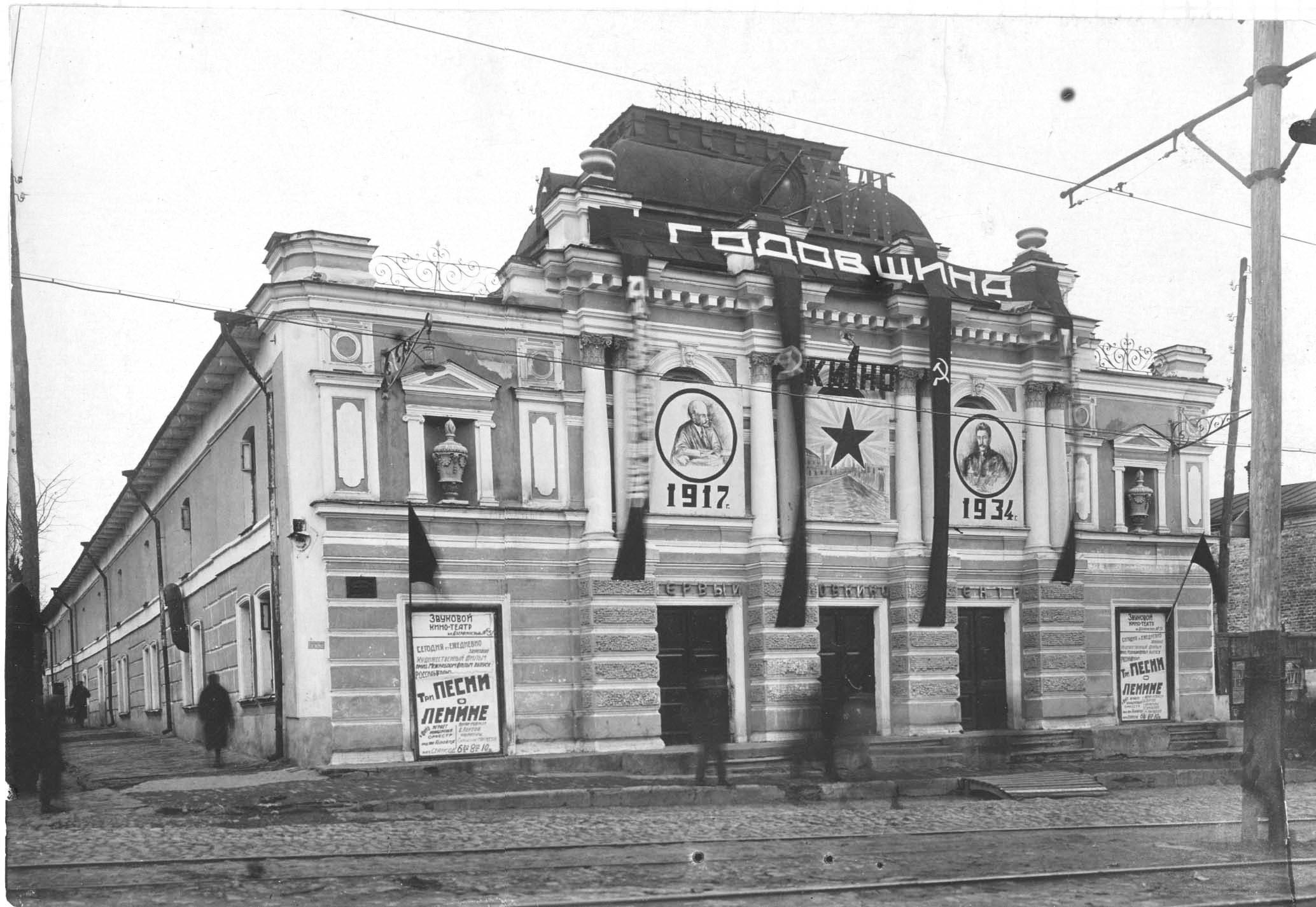 Фото старого курска центральный рынок 1980 годов 5