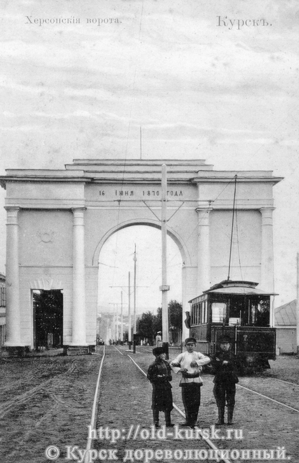 Херсонские триумфальные ворота