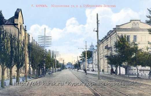 Слева - здание больницы-стационара Общины. 1914 г.