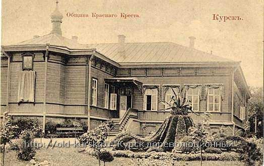 На открытке - амбулатория и алтарная часть домовой церкви Общины