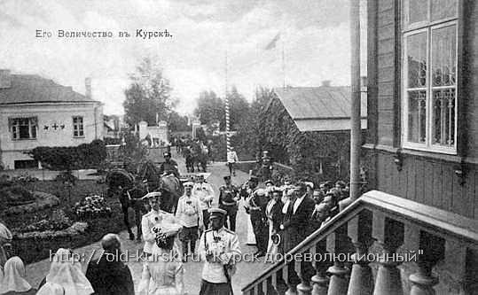 Император Николай II посетил Общину. 1 сентября 1902 года