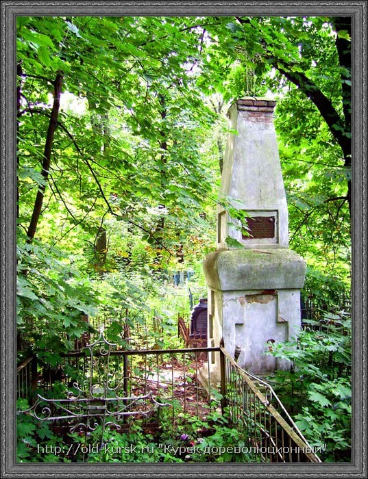 кинзу херсонское кладбище курск адрес удобный