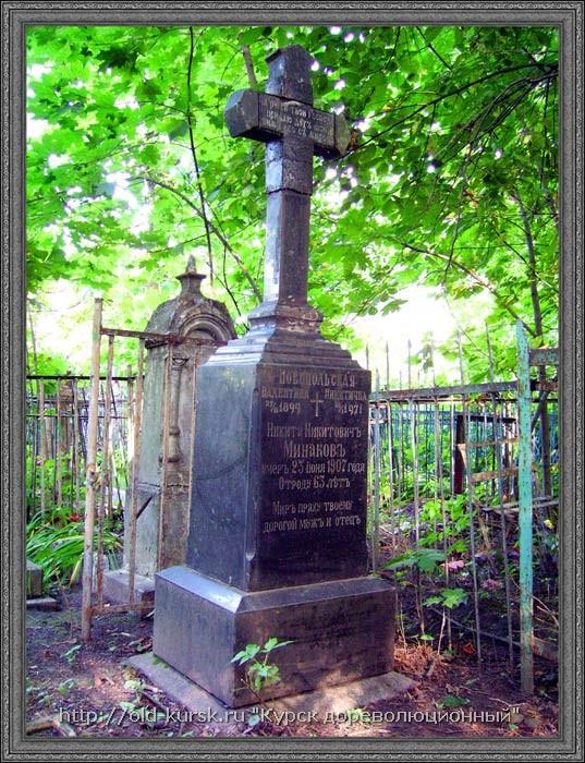 иномарки наличии херсонское кладбище курск адрес вариант можете