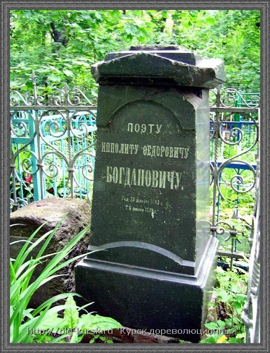 дом недорого херсонское кладбище курск адрес интересует, как